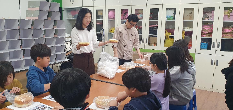 (12/12) 선·후배가 함께 케이크 만들며 행복을 나누기(김포 옹정초)